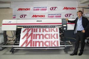 Mimaki Smart-t