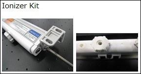 ionizer kit